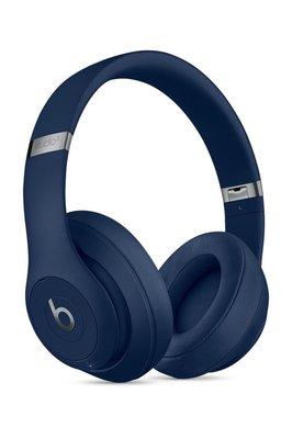 Beats Studio3 Wireless Kulak Üstü Kulaklık - Mavi