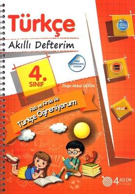 4. Sınıf Türkçe Akıllı Defterim
