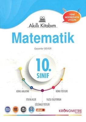 10. Sınıf Matematik Akıllı Kitabım