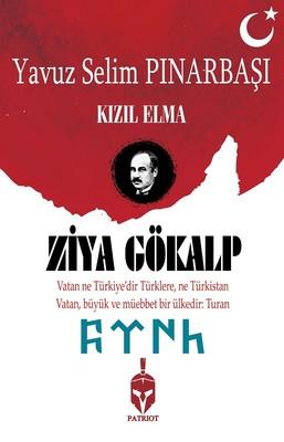 Ziya Gökalp-Kızıl Elma