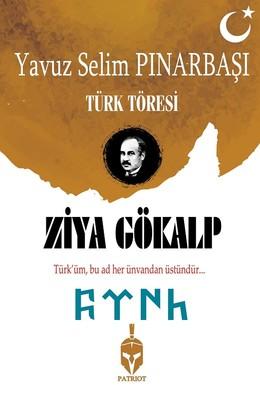 Ziya Gökalp-Türk Töresi