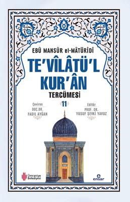 Te'vilatül Kur'an Tercümesi-11