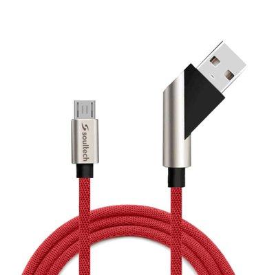 Soultech Platinum Moveable Micro Kablo 2.4 Hızlı Kırmızı DK027K