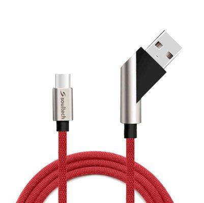 Soultech Platinum Moveable Typec Kablo 2.4A Hızlı Kırmızı DK028K