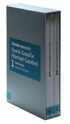 Sürgünde Muhalefet-Namık Kemal'in Hürriyet Gazetesi Seti-2 Cilt Takım Kutulu