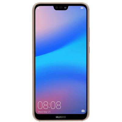 Huawei P20 Lite 64Gb Cep Telefonu Sakura Pink (Huawei Garantili)