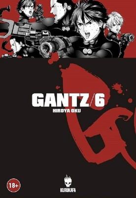 Gantz Cilt 6