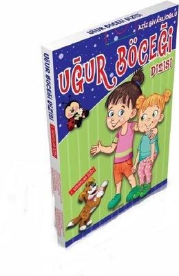 Uğur Böceği Dizisi-1.Sınıflar için-10 Kitap Takım