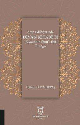 Arap Edebiyatında Divan Kitabeti Ziyauddin İbnul-Esir Örneği