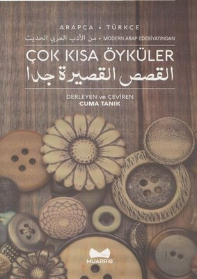 Arapça Türkçe Çok Kısa Öyküler