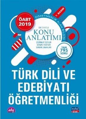 2019 ÖABT Türk Dili ve Edebiyatı Öğretmenliği-Detaylı Konu Anlatımı