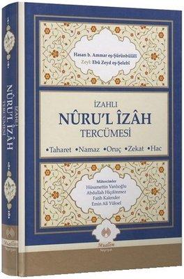 İzah Nuru'l İzah Tercümesi