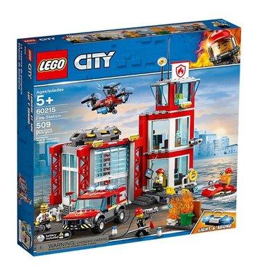 Lego City İtfaiye Merkezi 60215