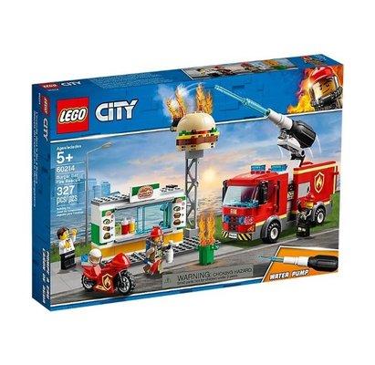 Lego City Hamburgerci Yangın Söndürme Operasyonu 60214