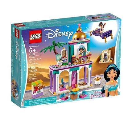 Lego Disney Princess Alaaddin ve Yasemin'in Saray Maceraları 41161