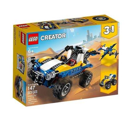 Lego Creator Kum Jipi 31087
