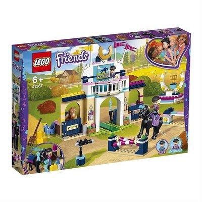Lego Friends Stephanie'nin At Koşusu 41367