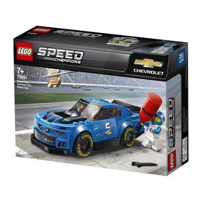Lego Speed Chevrolet Camaro ZL1 Yarış Arabası (75891)