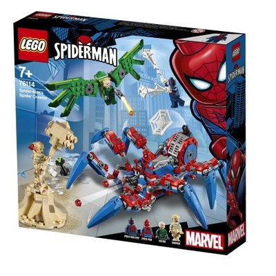 Lego S.Heroes Spider-Man'in Örümcek Aracı (76114)