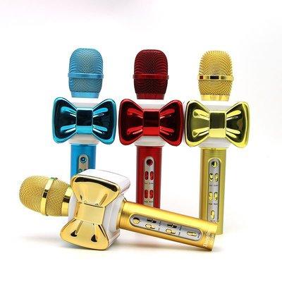 Doppler Bluetooth Speaker Karaoke Çocuk Microfon Mr.100 Mavi