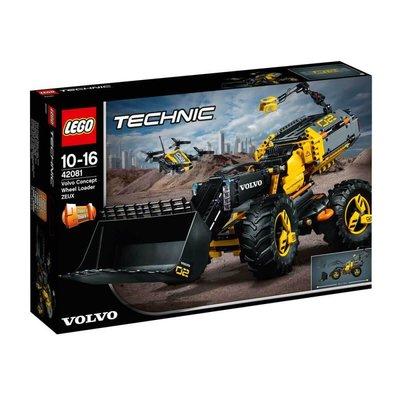 Lego-Technic Volvo Concept Wheel Loader ZEUX
