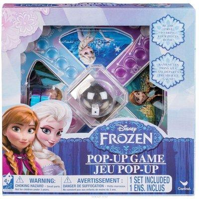 Frozen Kutu Oyunu Kızma Birader