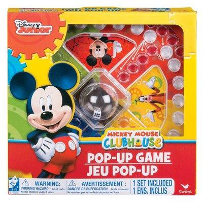 Mickey Mouse Kutu Oyunu Kızma Birader