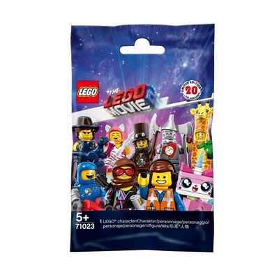 Lego Mini Figür Seri 20 (71023)