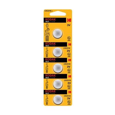 Kodak 5 Adet CR2016 Ultra Lityum Para Pil 30411555