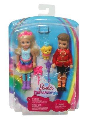 Barbie Dreamtopia Chelsea ve Notto Oyun Seti (FRB14)