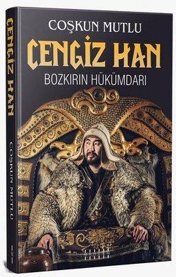 Cengizhan