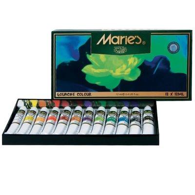 Maries Mr-Mar0013 Guaj Boya 12 ml - 12'li 7312B