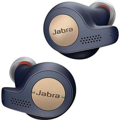 Jabra Elite Active 65t Cooper Kırmızı
