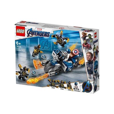 Lego Marvel Karakterleri Captain America: Outrider Saldırısı 76123