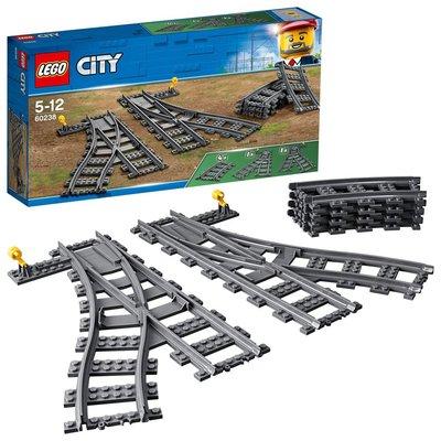 Lego Değiştiren Makaslar V29 60238