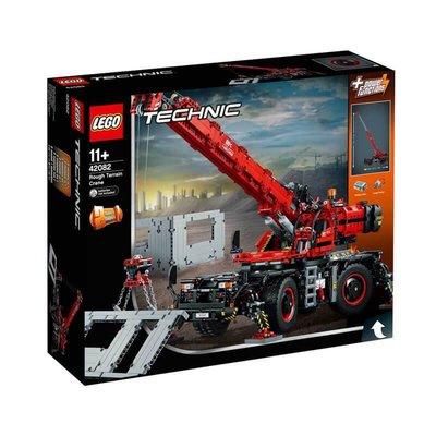 Lego Technic Arazi Vinci Yapım Oyuncağı 42082
