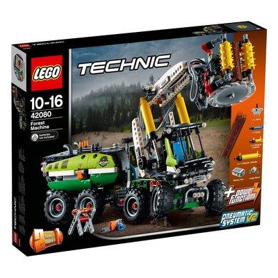 Lego-Orman Makinesi V29 42080