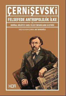 Felsefede Antropolojik İlke