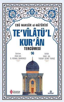 Te'vilatü'l Kur'an Tercümesi Cilt 14
