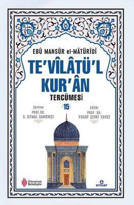 Te'vilatü'l Kur'an Tercümesi Cilt 15