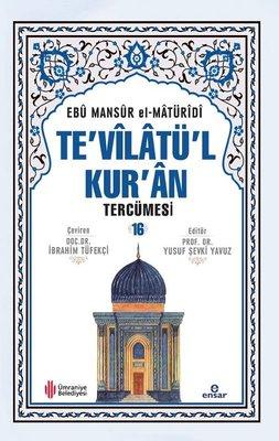 Te'vilatü'l Kur'an Tercümesi Cilt 16