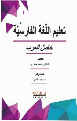 Farsça Öğretimi