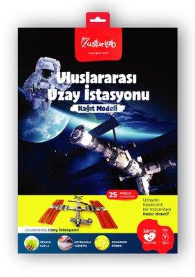 Usturlab-Uluslararası Uzay İstasyonu Kağıt Modeli