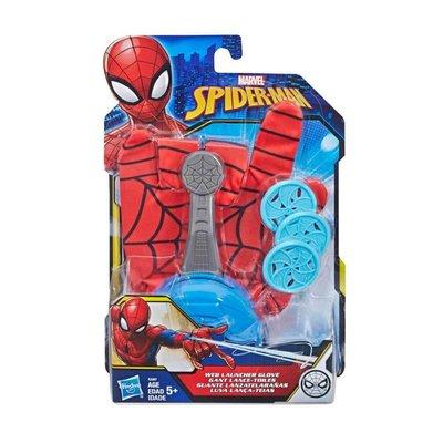 Spider-Man Ağ Fırlatan Eldiven