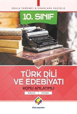 10.Sınıf Türk Dili ve Edebiyatı Konu Anlatımlı