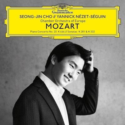 Mozart: Piano Concerto No.20 K466