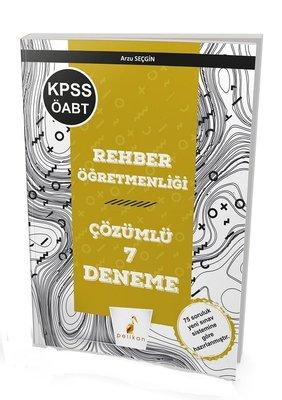 KPSS ÖABT Rehber Öğretmenliği Çözümlü 7 Deneme