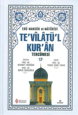 Te'vilatül Kur'an Tercümesi 17