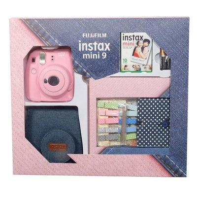 Fuji Instax Mini 9 Box 1 Blush Rose