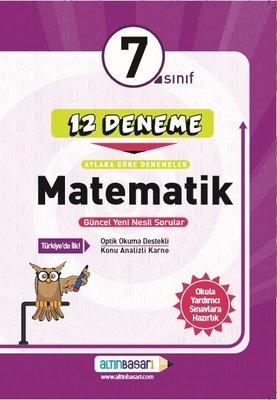 7.Sınıf Matematik 12 Deneme